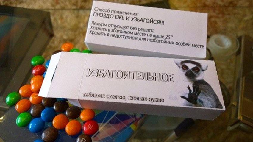 Книжная полка своими руками 180 фото: чертежи и пошаговые фото