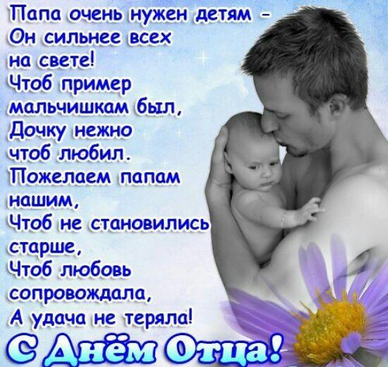 иногда стих на день влюбленных маме и папе уже